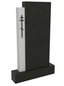 Памятник GG2205