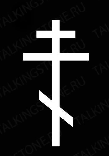 Гравировка крест GG8251