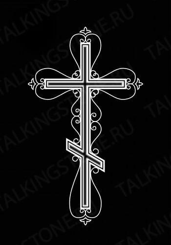Гравировка крест GG8258