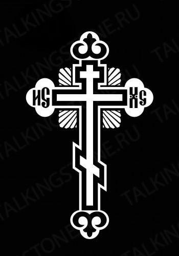Гравировка крест GG8260