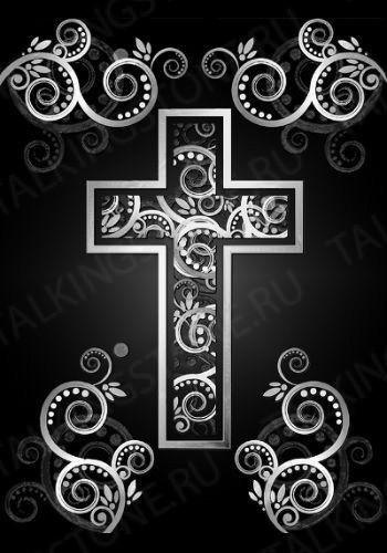 Гравировка крест GG8274
