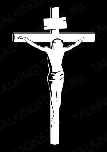 Гравировка крест GG8279