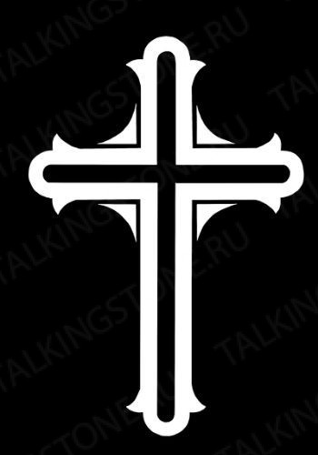 Гравировка крест GG8284
