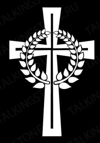 Гравировка крест GG8286