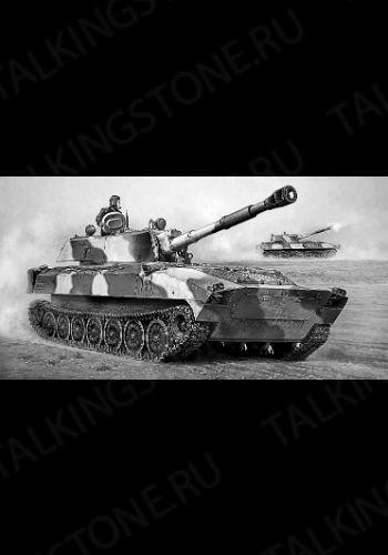 Военная гравировка GG8510