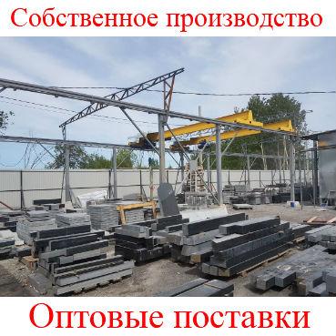 ОПТ - производство памятников в Москве