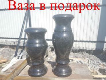 Акция на памятники из гранита в Москве