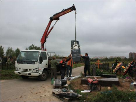 демонтаж памятника на кладбище