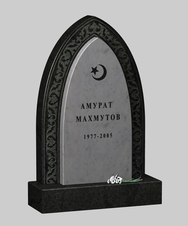 мусульманский памятник на могилу в москве