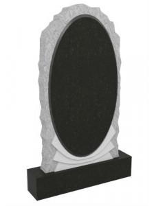 Памятник GG2420