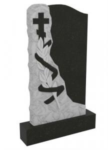 Памятник GG2382