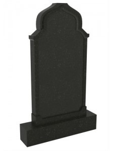 Памятник GG9032