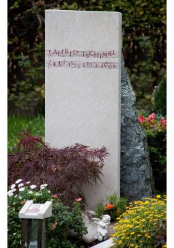 Европейский памятник - EP0011