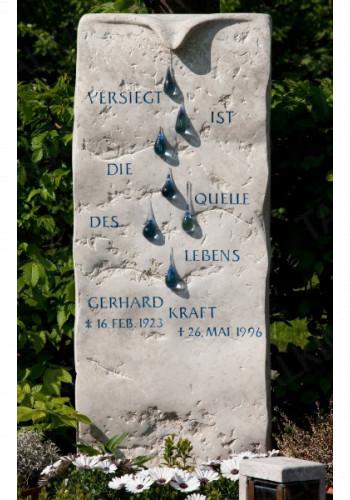 Европейский памятник - EP0016