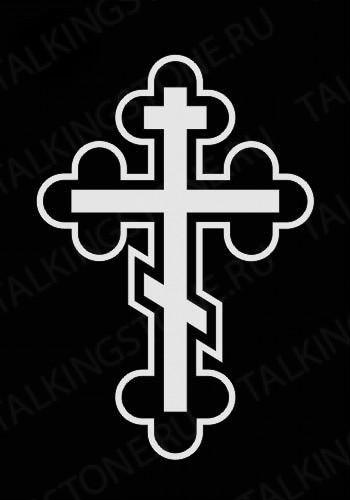 Гравировка крест GG8252