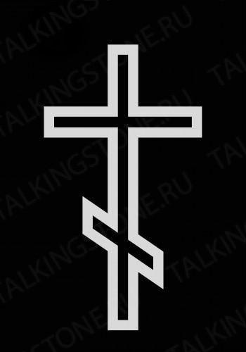 Гравировка крест GG8253
