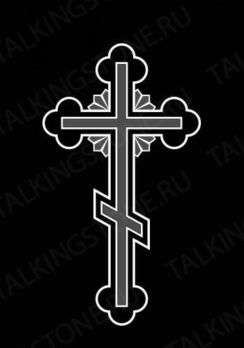 Гравировка крест GG8265