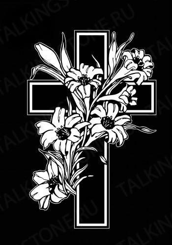 Гравировка крест GG8266