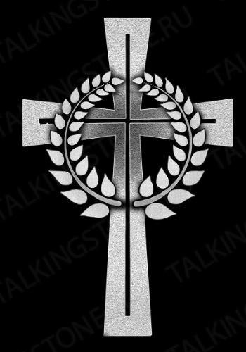 Гравировка крест GG8271