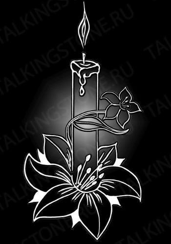 Гравировка свеча GG8390