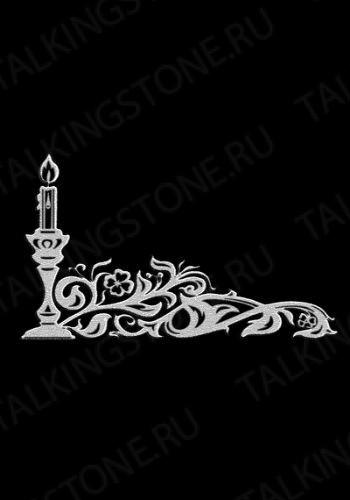 Гравировка свеча GG8391
