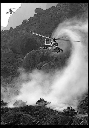 Военная гравировка GG8501