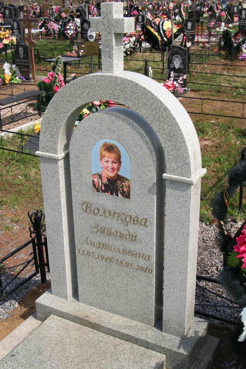Временные надгробия