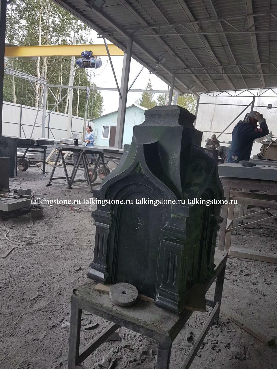 Каталог надгробных памятников