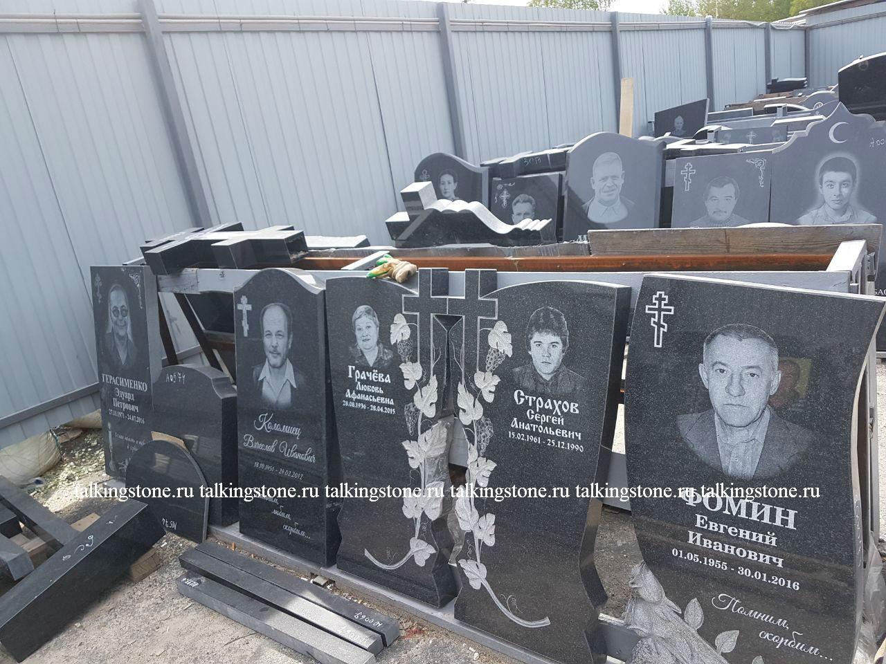 Варианты памятников на могилу