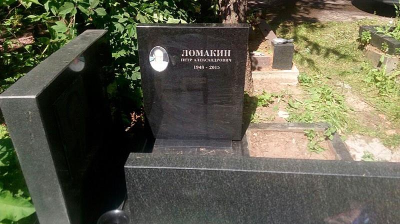 Установка изготовление памятников могилу