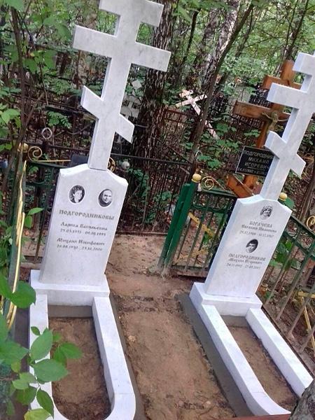 Производство памятников надгробий