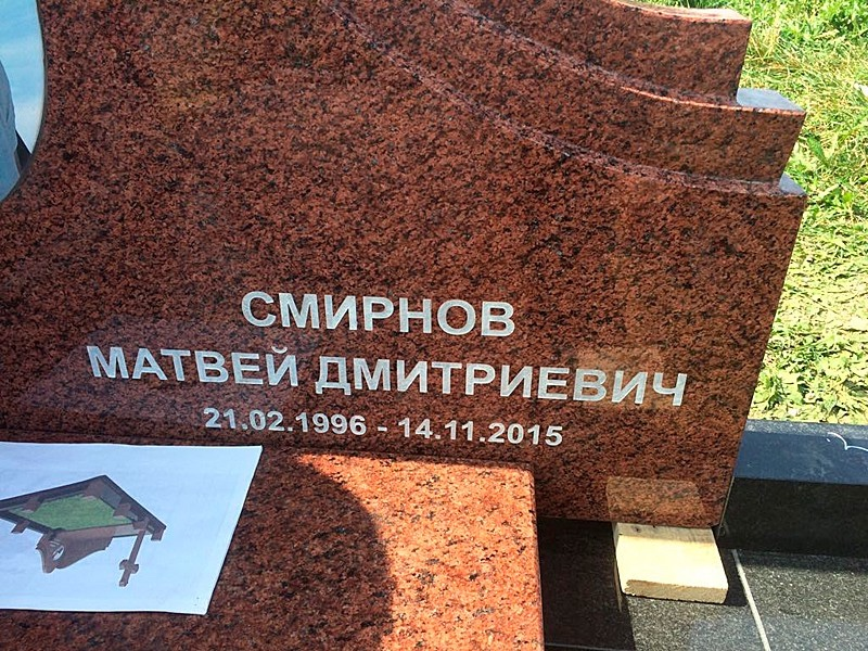 Изготовление памятников на могилу из гранита