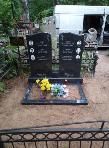 Изготовление памятников в Москве и Московской