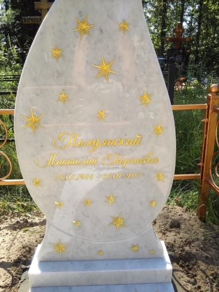 Изготовление памятников на Ваганьковском кладбище