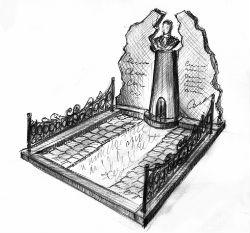Памятники комплексы